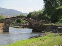 Die wichtigste Brücke der alten Teestraße